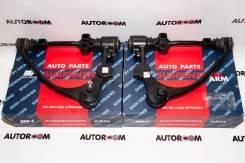Комплект передних верхних рычагов, SH Auto Parts