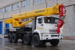 Ивановец КС-65740-7, 2020