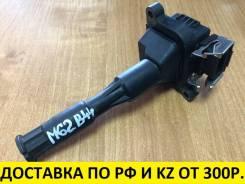 Катушка зажигания BMW M52 / M54 / M62 / M73 / M73 Bosch