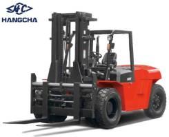 Hangcha CPCD100 RW-14