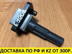 Катушка зажигания Subaru EJ204. EJ205. EJ206. EJ207. EJ208. EJ254
