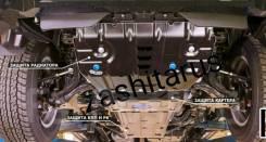 Защита двигателя. Lexus GX460, SUV, URJ150 Toyota Land Cruiser Prado, GDJ150L, GRJ150, GRJ151, KDJ150, GDJ151, GRJ150L, TRJ150L, GDJ150W, TRJ150W, GDJ...