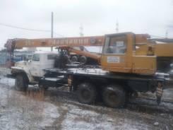 Урал 4320. Кран автомобильный УРАЛ 4320, 11 150куб. см.
