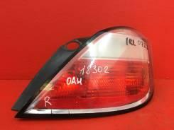 Фонарь Opel Astra H, правый задний