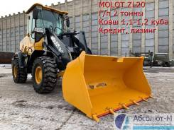 Molot ZL20. Фронтальный погрузчик , ковш 1,1 куба, быстросъем +/-, 2 000кг., Дизельный, 1,10куб. м.