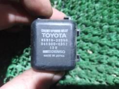 Реле топливного насоса Toyota Camry SV35