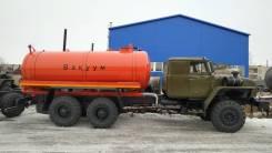 Урал 4320 МВ-10