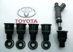 Комплект на 4 инжектора Toyota 90561-10020-00, (Оригинал)
