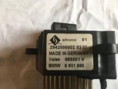 Реостат печки. BMW 5-Series, E39 M52B25, M54B25