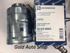 50013069/3 фильтр топливный Nissan Sunny/Primera/Almera 2.0D