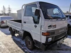 Toyota Hiace. Продаётся грузовик , 2 500куб. см., 1 500кг., 4x4