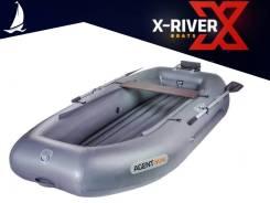 X-River. 2020 год, длина 2,80м., двигатель подвесной, 4,00л.с., бензин