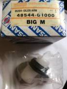 Втулка маятника Terrano Datsun 48544-01G00