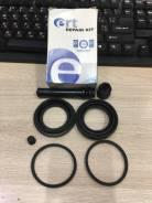 ERT 400773 Ремкомплект, тормозной суппорт