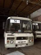 ПАЗ 4234, 2011