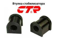 Втулка заднего стабилизатора Hyundai i30, i40, Sonata (GF), ix35, Kia Ceed, Optima, Sportage (SL) (09-) CVKK-95 ctr CVKK-95 в наличии