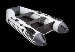 Лодка АКВА 3200 Слань-книжка киль cветло-серый / графит (320 см. )