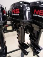 Лодочный мотор NS Marine NM 30 H EPS 2-х тактный