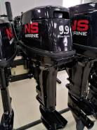 Лодочный мотор Nissan Marine NS 9,9 D2 S 2-х тактный