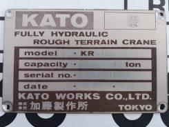 Kato KR-10H