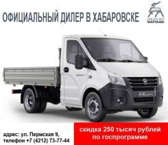 ГАЗель NEXT A21R23-50, 2019
