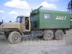Автомобиль для исследования газоконденсатных скважин на базе УРАЛ АИС1