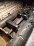 Лодка Магелан 3000