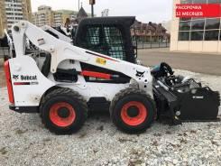 Bobcat S770 2SPD, 2020