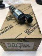 Клапан VVTI 15330-75020