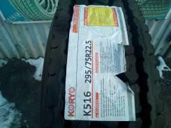 Koryo LM/K516, LT295/75R22.5