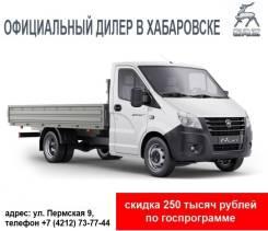 ГАЗ ГАЗель Next A21R32, 2020