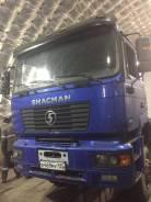 Shaanxi Shacman SX4256. , 6x6