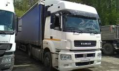 КамАЗ 5490-S5, 2017