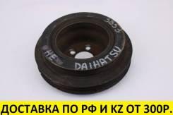 Контрактный шкив коленвала Toyota / Daihatsu HC / HE / HD T3853