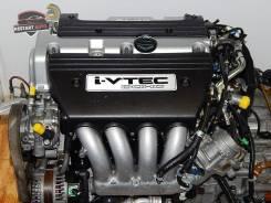 Контрактный Двигатель Honda, прошла проверку