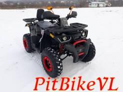 Avantis Hunter 200 NEW LUX, 2019