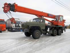 "Клинцы КС-55713-3К-3. ""Клинцы"" КС-55713-3К-3 - автокран 2013г. в., 11 150куб. см., 28,50м."