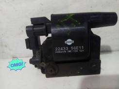 Катушка зажигания Nissan 2243356E11