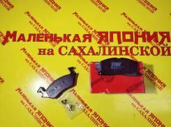 Колодки тормозные AN-330 TRW (США) на Сахалинской