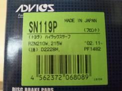 Колодки тормозные дисковые Advics SN119P