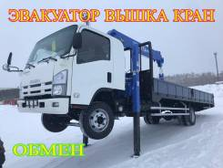 Isuzu Forward. Самогруз Вышка кран , 2013 г. в., 4x2