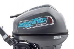Подвесной лодочный мотор Mikatsu M15FHS в Барнауле