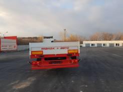 Manac-Auto. 8794TA (открытый бортовой 16,5 м. 3 оси), 32 400кг.