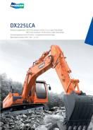 Doosan DX225 LCA, 2021