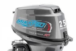 Лодочный мотор Mikatsu MEF25FHL-EFI 4-тактный