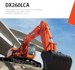 Doosan DX260 LCA, 2021