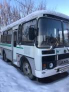 ПАЗ. Автобус 320530, 22 места