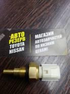Датчик температуры охлаждающей жидкости Toyota