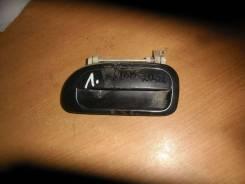 Дэу Нексия ручка двери левая передняя