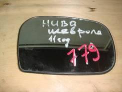 Зеркальный элемент правый Chevrolet Niva 21238201216